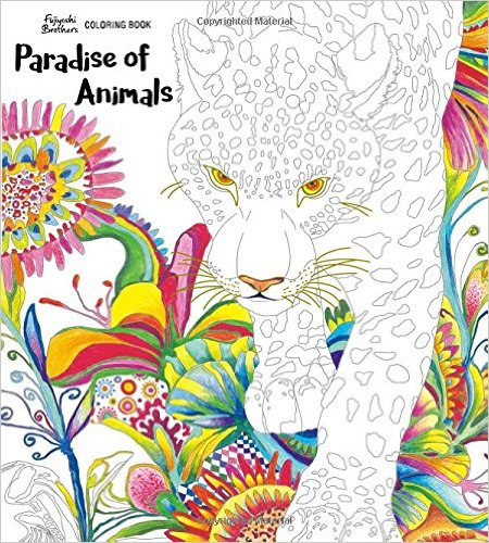 Paradise of Animals: Adult Coloring Book