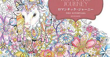 romanticjourney 375x195 - Jean Roberts