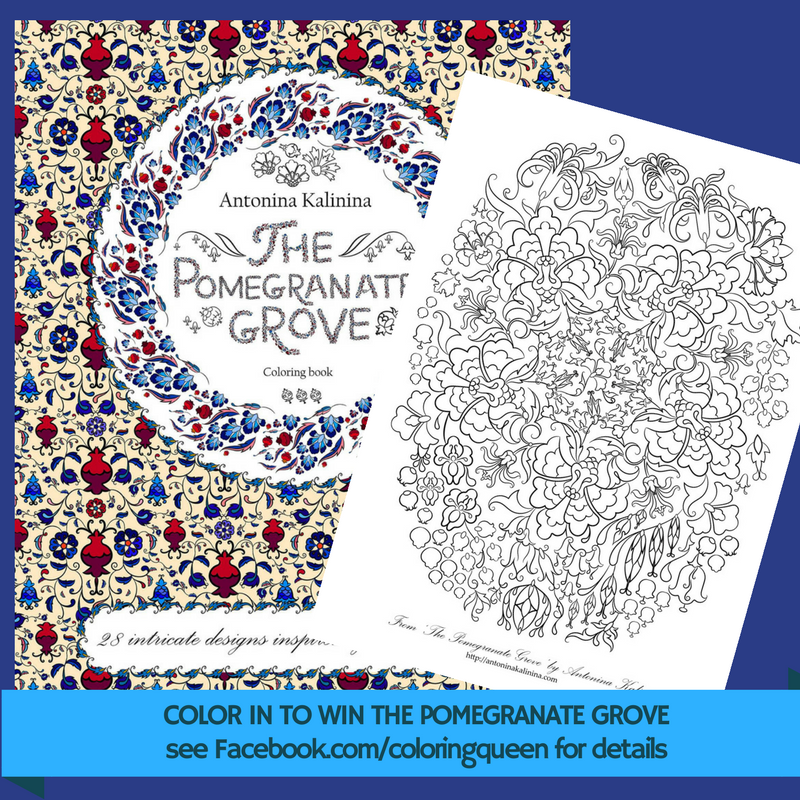 C - The Pomegranate Grove Coloring Contest & Giveaway