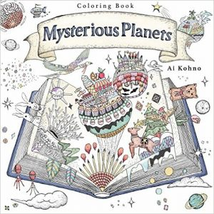 The Mysterious Planets Coloring Book (English Edition) with Japanese Edition Comparison