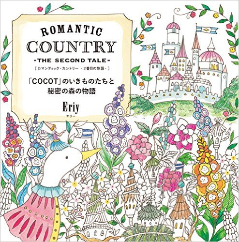 RomanticCountryThesecondTaleJP - Romantic Country - The Second Tale (English Edition) Review & Comparison
