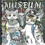 Museum Japanese Coloring Book 150x150 - Melt Magic Cinnamon  Coloring Book Review