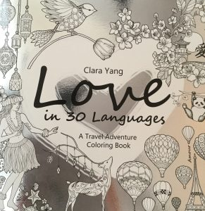 Love in 30 Languages – A Travel Adventure Coloring Book