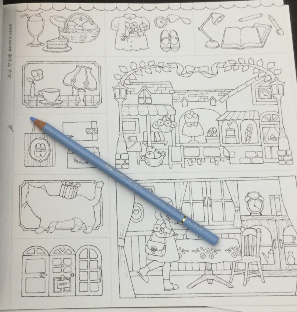 The Longing Room Coloring Book