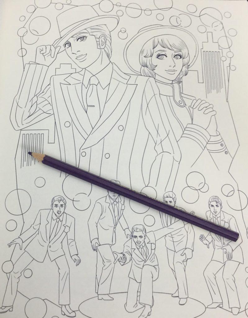 Beautiful Coloring Theater of Takarazuka Coloring Book Review ...