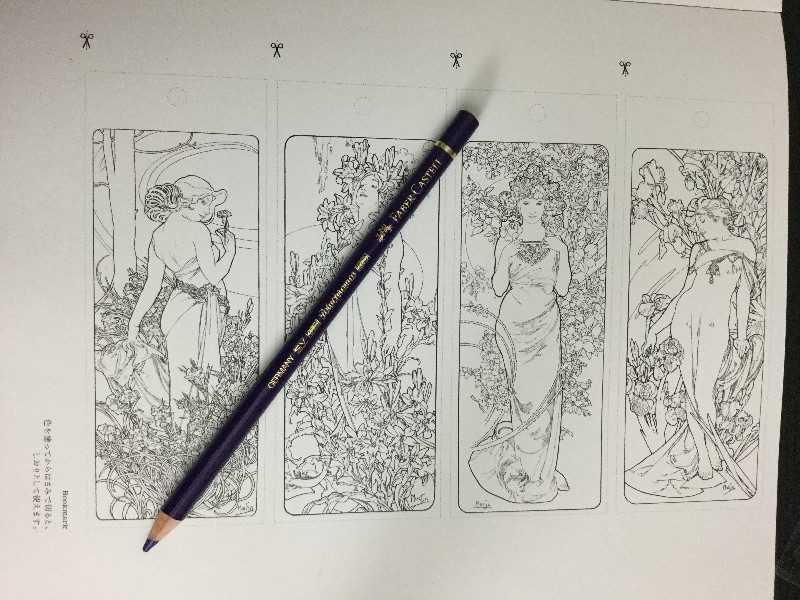 Mucha Fantasy Coloring Book  800x600 e1494056109159 - Mucha Fantasy Coloring Book Review