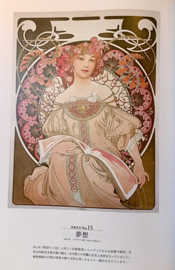 Mucha Coloring Book review  16 - Mucha Coloring Book Review