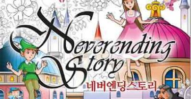 NeverendingStory KoreanColoringBook 375x195 - Fashion Colouring Book Review