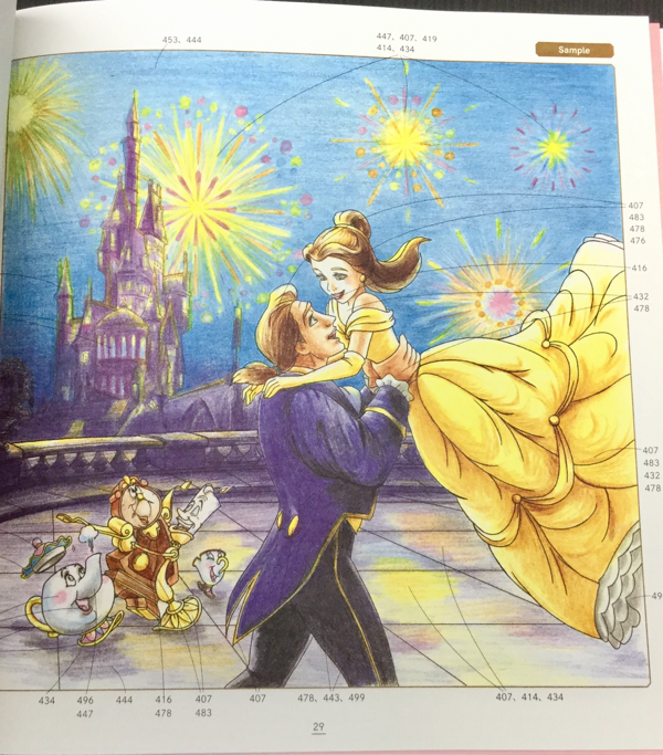 Disney Coloring and Lessons Book A Gift of Love 13 - Disney Coloring and Lessons Book A Gift of Love Coloring Book Review