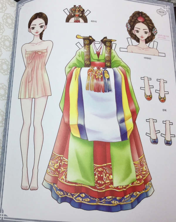 classic novel korean paper doll coloring book 23 - Classic Novel Coloring Book Review