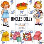 Dingles Dolly coloring book