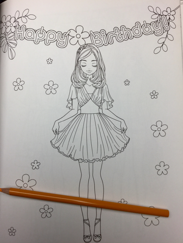 Must Have Party Coloring Book Review 13 - Must Have Party Coloring Book Review