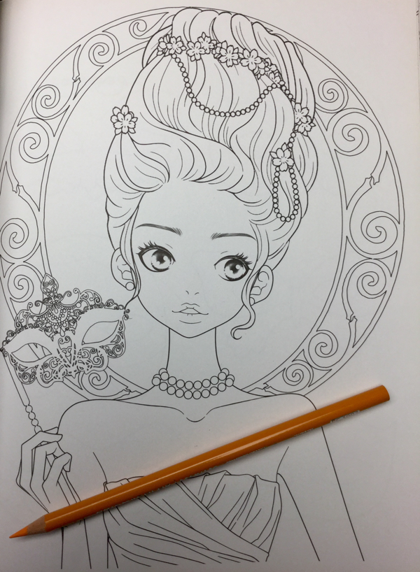 Must Have Party Coloring Book Review 16 - Must Have Party Coloring Book Review