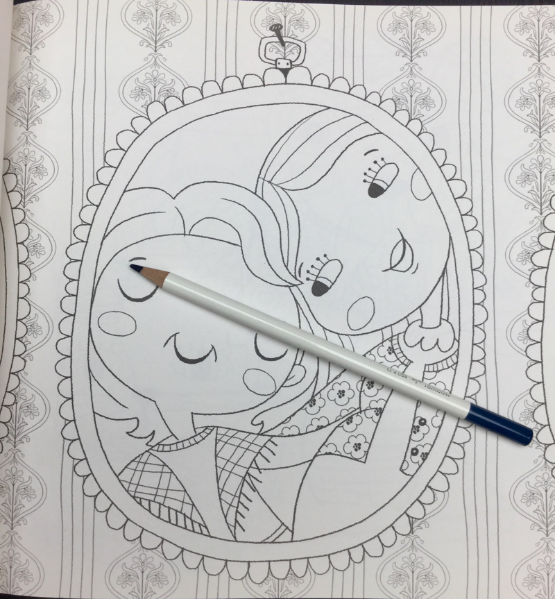 my lovely baby coloring book 14 - My Lovely Baby  Coloring Book Review