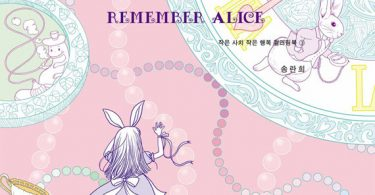 remember alice korean coloring book 375x195 - Alice Down the Rabbit Hole Coloring Book Review