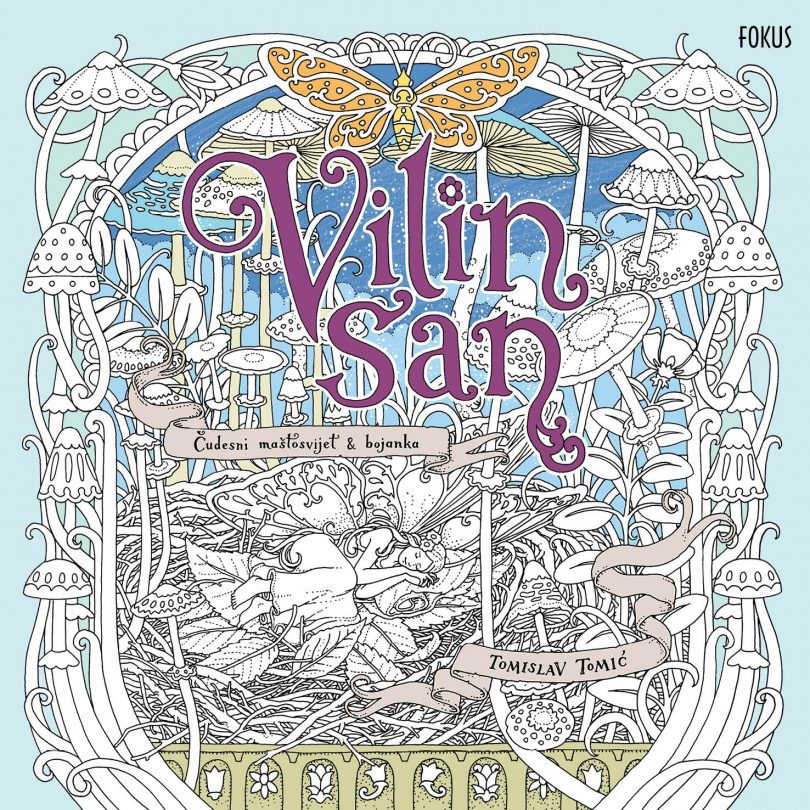 Vilin San Coloring Book by Tomislav Tomic