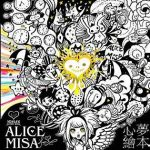 alicemisa 150x150 - Beauty and the Beast Coloring Book Review