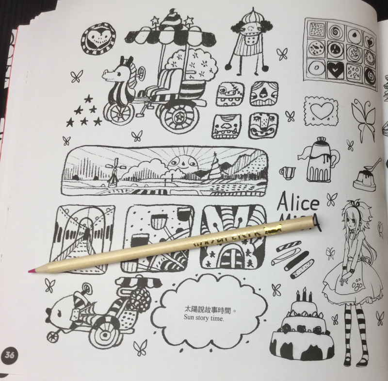 Alice Misa Coloring Book 4145 - Alice Misa - Heart Dreams Picture Book (Alice's Adventures in Wonderland) Coloring Book Review