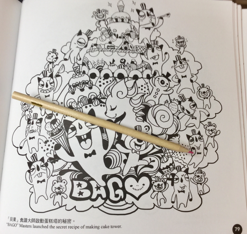 Alice Misa Coloring Book 4152 - Alice Misa - Heart Dreams Picture Book (Alice's Adventures in Wonderland) Coloring Book Review