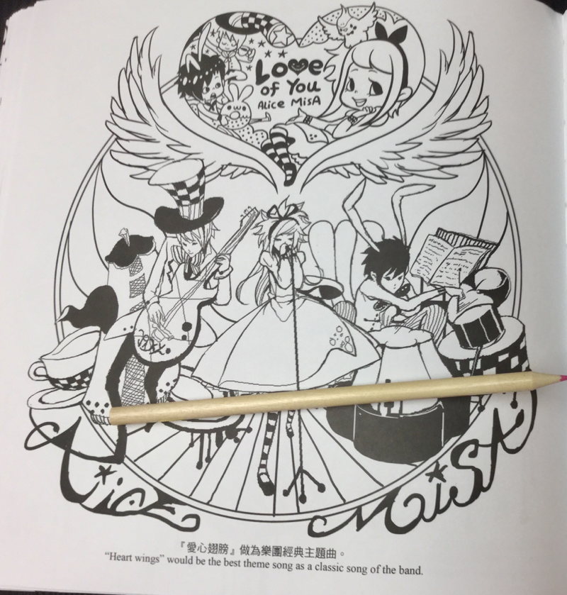 Alice Misa Coloring Book 4154 - Alice Misa - Heart Dreams Picture Book (Alice's Adventures in Wonderland) Coloring Book Review