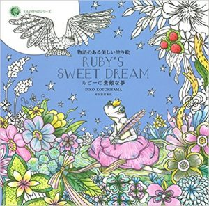 Ruby's Sweet Dream Coloring Book Review