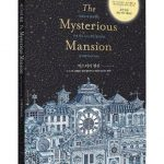 themysteriousmansion 150x150 - Classic Novel Coloring Book Review