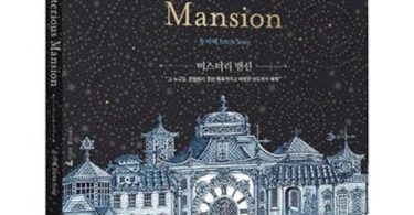 themysteriousmansion 375x195 - Coloring Books - New Releases - December - 2017