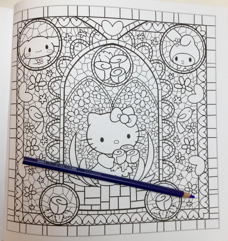 hello kitty and friends coloring book IMG 4358 - Hello Kitty and Friends  Coloring Book Review