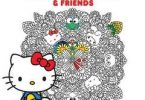 hellokittyandfriends 145x100 - Hello Kitty and Friends  Coloring Book Review