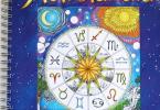 astrolandia 145x100 - Astrolandia Coloring Book Review