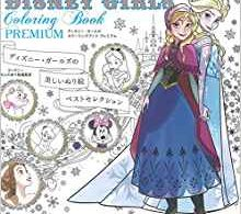 disney girls 220x195 - Fairy Merry Coloring Book Review