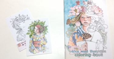 ericaward 375x195 - Erica Ward Illustrations Coloring Book & Postcards Review