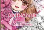 cinnamon melt magic coloring book 145x100 - Melt Magic Cinnamon  Coloring Book Review