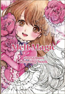 Melt Magic Cinnamon  Coloring Book Review