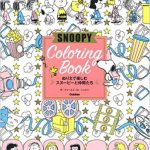 snoopy coloring book 150x150 - RHS Floral Colouring Book Review
