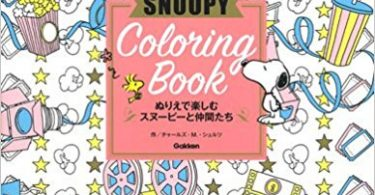 snoopy coloring book 375x195 - Snoopy Coloring Book Review