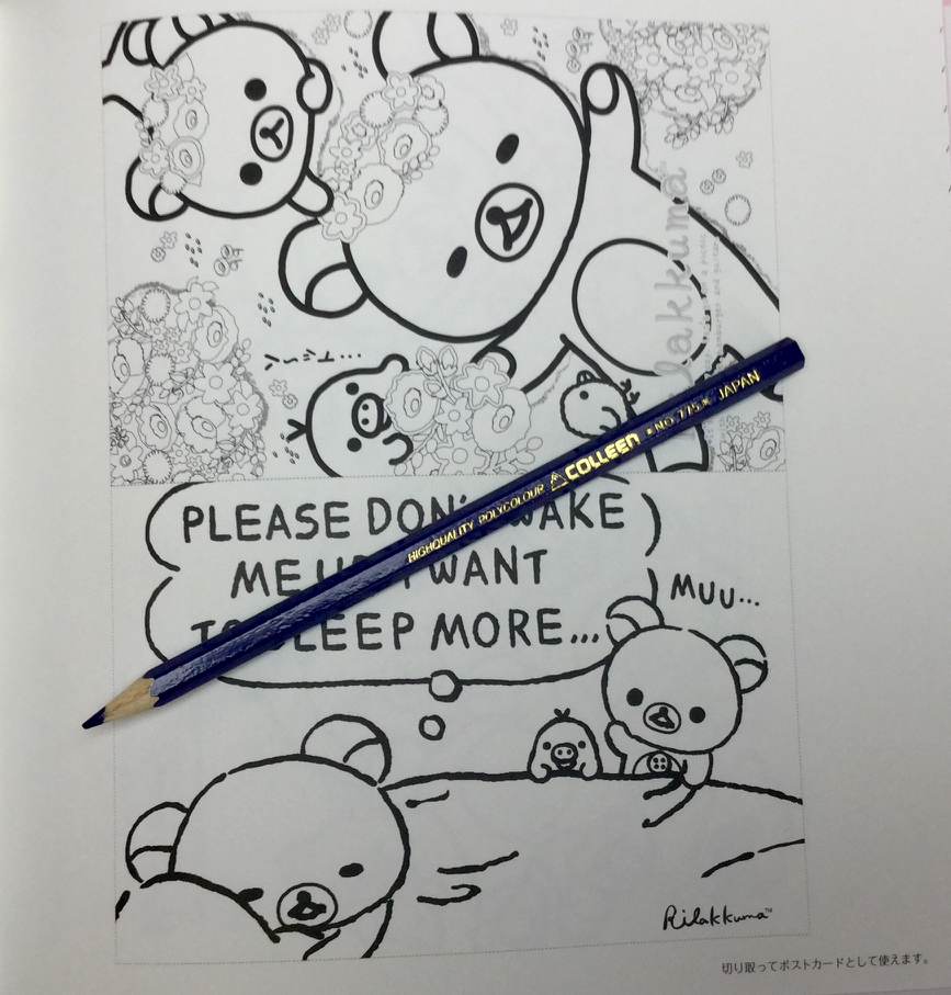 Rilakkuma coloring book 2794 - Rilakkuma  Coloring Book  Review