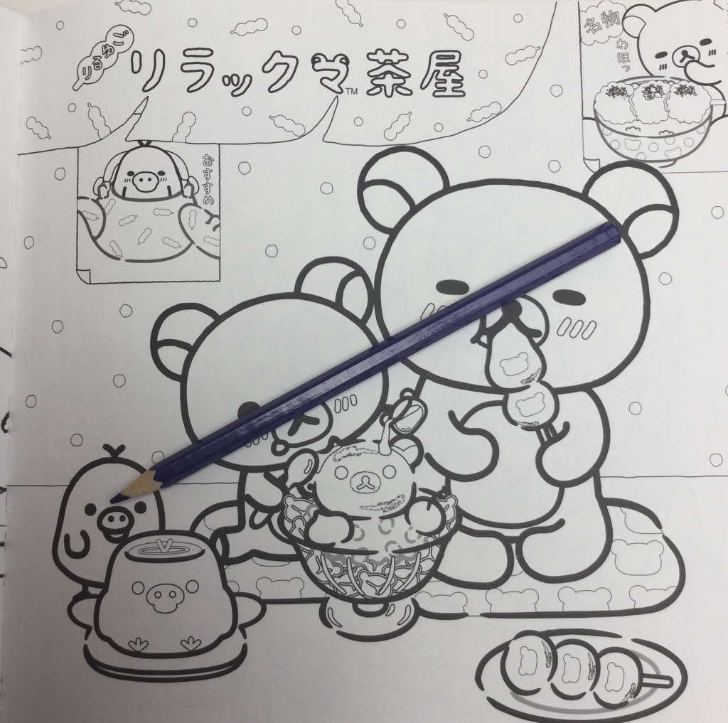 Rilakkuma coloring book  2790 2 1024x1017 - Rilakkuma  Coloring Book  Review
