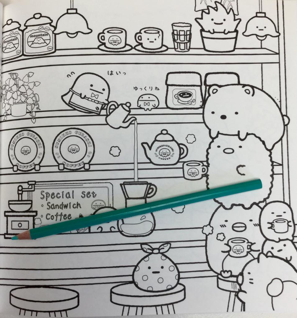 Sumikko Gurashi 4691 956x1024 - Sumikko Gurashi  Coloring Book Review