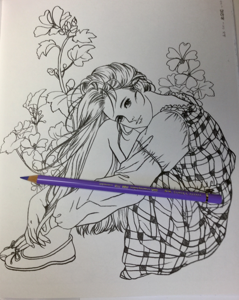 beautiful girl with poem  4696 815x1024 - Beautiful Girls With Poem Coloring Book Review