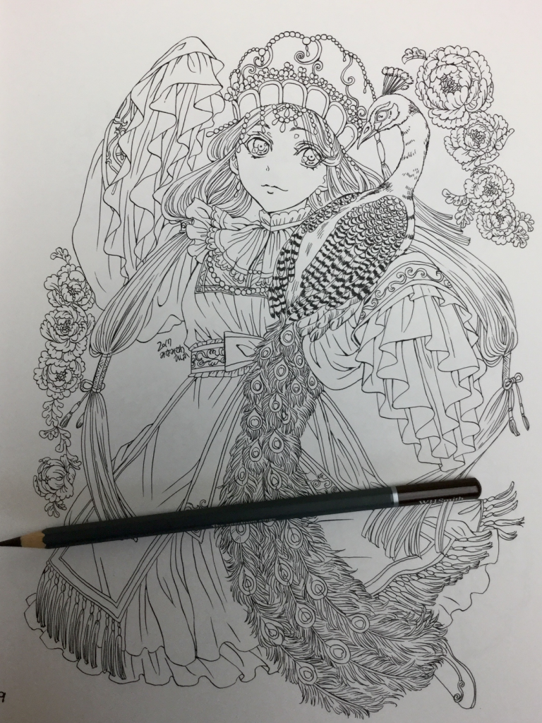 Hishika Minamisawas Coloring Book 4734 768x1024 - Hishika Minamisawa's Coloring Book Review