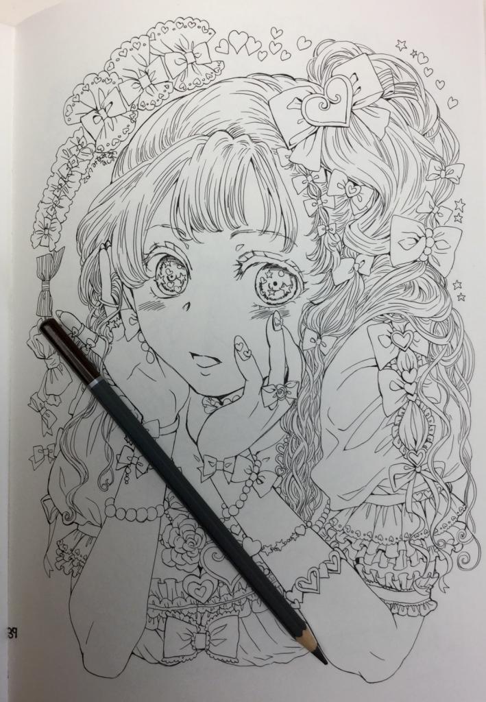 Hishika Minamisawas Coloring Book 4736 709x1024 - Hishika Minamisawa's Coloring Book Review
