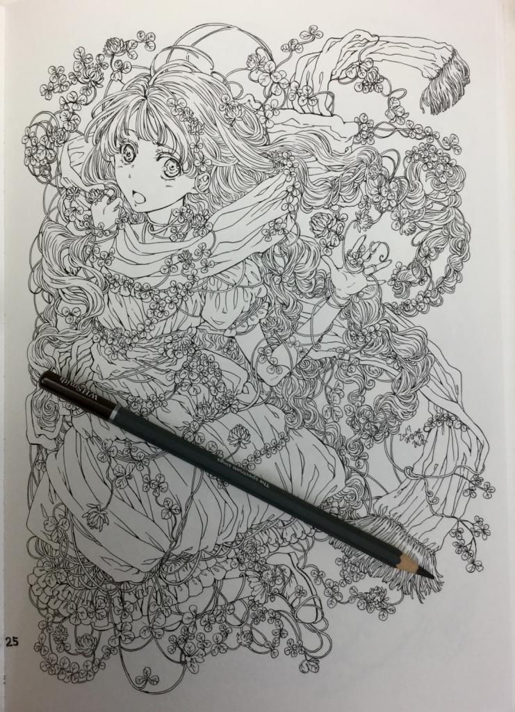 Hishika Minamisawas Coloring Book 4738 741x1024 - Hishika Minamisawa's Coloring Book Review