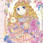 Hishika Minamisawa's Coloring Book Review