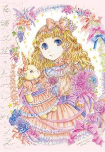 Hishika Minamisawa's Coloring Book Review