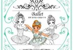 korean ballet coloring book 145x100 - Korean Ballet Coloring Book Review