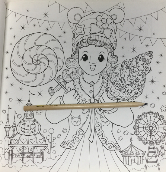 art trips with muse coloring book 4854 - Art Trips With Muse Coloring Book Review