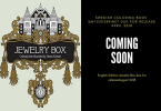 Jewelry Box coloring book illustrated by Hanna Karlzon