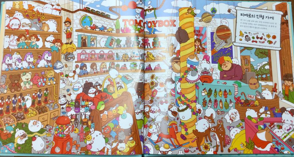 Mollang Hide and Seek Korean Coloring Book 1024x547 - Mollang Hide and Seek Coloring Book Review