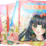 Chinese Princesses Coloring Books Review